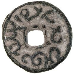 SEMIRECH'E: Inal-Tegin, mid-8th century, AE cash (3.04g). VF