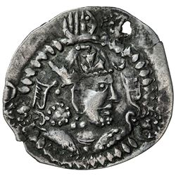 SOGDIANA: Anonymous, late 7th Century, AR drachm (2.54g), Chaghanian region. VF