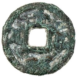 PAIKEND: Anonymous, 7th century, AE cash (1.38g). F
