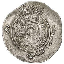 ARAB-SASANIAN: Yazdigerd type, 652-668, AR drachm (4.06g), SK (Sijistan), YE20 (frozen). VF-EF