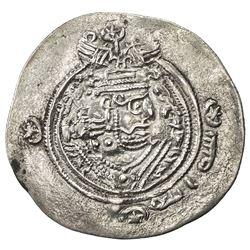ARAB-SASANIAN: Yazdigerd type, 652-668, AR drachm (3.95g), SK (Sijistan), YE20 (frozen). VF