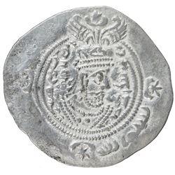 ARAB-SASANIAN: Khusraw type, ca. 653-670, AR drachm (3.66g), AHM (Hamadan), YE25. VF-EF