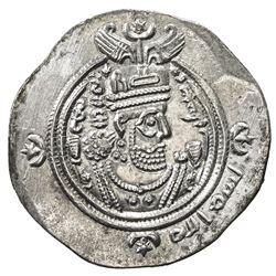 ARAB-SASANIAN: Khusraw type, ca. 653-670, AR drachm (4.06g), ART (Ardashir Khurra), YE29. EF