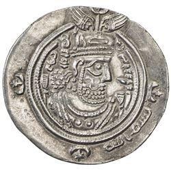 ARAB-SASANIAN: Khusraw type, ca. 653-670, AR drachm (3.76g), ART (Ardashir Khurra), YE29. VF-EF