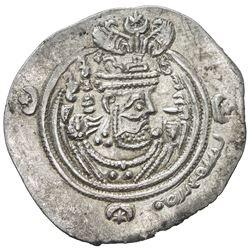 ARAB-SASANIAN: Khusraw type, ca. 653-670, AR drachm (3.97g), BYSh (Bishapur), YE25. VF-EF