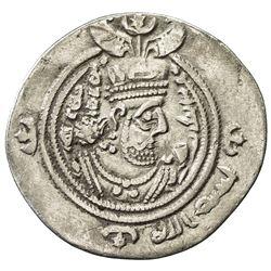 ARAB-SASANIAN: Khusraw type, ca. 653-670, AR drachm (3.46g), DA (Darabjird), YE25. VF