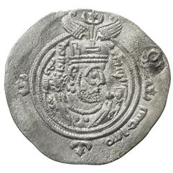 ARAB-SASANIAN: Khusraw type, ca. 653-670, AR drachm (3.72g), PL (probably al-Furat), YE35. EF