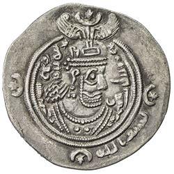 ARAB-SASANIAN: Khusraw type, ca. 653-670, AR drachm (3.83g), WH (Junday Sabur), YE26. EF