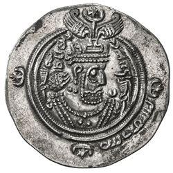 ARAB-SASANIAN: Khusraw type, ca. 653-670, AR drachm (3.75g), WYH (Bihqubadh), YE35. VF