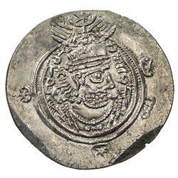 "ARAB-SASANIAN: Khusraw ""lillah"" type, ca. 656-670, AR drachm (3.58g), DA (Darabjird), YE35. EF"