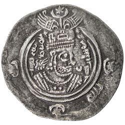 "ARAB-SASANIAN: Khusraw ""lillah"" type, ca. 656-670, AR drachm (3.77g), DA (Darabjird), YE35. VF"