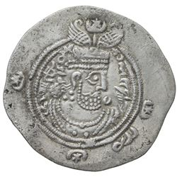 """ARAB-SASANIAN: Khusraw """"lillah"""" type, ca. 656-670, AR drachm (3.76g), GD (Jayy), YE35. VF-EF"""