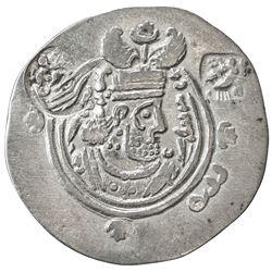 "ARAB-SASANIAN: Khusraw ""lillah"" type, ca. 656-670, AR drachm (3.65g), WH (Junday Sabur), YE35. EF"