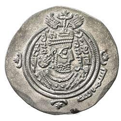 ARAB-SASANIAN: 'Abd Allah b. 'Amir, ca. 661-664, AR drachm (4.01g), BYSh (Bishapur), AH44 (frozen)