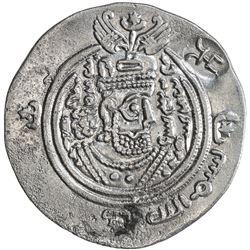 ARAB-SASANIAN: 'Abd Allah b. 'Amir, ca. 661-664, AR drachm (3.72g), BYSh (Bishapur), AH44. EF