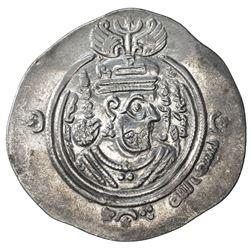 ARAB-SASANIAN: 'Abd Allah b. 'Amir, ca. 661-664, AR drachm, DA (Darabjird), AH43 (frozen). VF-EF