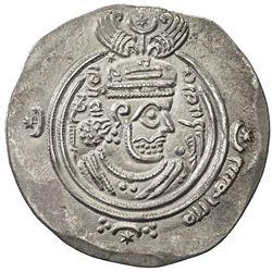 ARAB-SASANIAN: 'Abd Allah b. 'Amir, ca. 661-664, AR drachm (4.07g), DA (Darabjird), AH43. EF