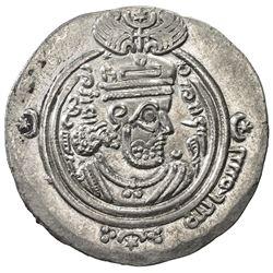 ARAB-SASANIAN: 'Abd Allah b. 'Amir, ca. 661-664, AR drachm (3.90g), DA (Darabjird), AH43. VF-EF
