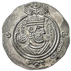 ARAB-SASANIAN: Mu'awiya, 661-680, AR drachm (4.14g), DA (Darabjird), AH43 (frozen). EF