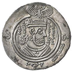 ARAB-SASANIAN: Mu'awiya, 661-680, AR drachm (4.11g), DA (Darabjird), AH43 (frozen). EF