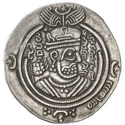 ARAB-SASANIAN: Mu'awiya, 661-680, AR drachm (3.80g), DA (Darabjird), AH43 (frozen). VF
