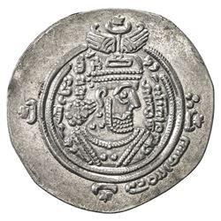 ARAB-SASANIAN: Ziyad b. Abi Sufyan, 665-673, AR drachm (3.80g), BYSh (Bishapur), AH51. VF-EF