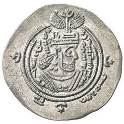 ARAB-SASANIAN: Ziyad b. Abi Sufyan, 665-673, AR drachm (4.06g), BYSh (Bishapur), AH52. EF