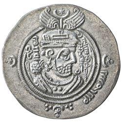 ARAB-SASANIAN: Ziyad b. Abi Sufyan, 665-673, AR dirham (4.12g), DA (Darabjird), AH43 (frozen). VF-EF