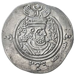 ARAB-SASANIAN: Ziyad b. Abi Sufyan, 665-673, AR drachm, DA (Darabjird), AH43 (frozen). VF-EF