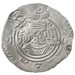 ARAB-SASANIAN: Ziyad b. Abi Sufyan, 665-673, AR drachm (3.61g), NY (probably Nihawand), AH53. VF-EF