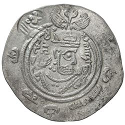 ARAB-SASANIAN: Khusraw type, ca. 666-670, AR drachm (3.90g), AYL (at or near Susa), year 25. VF-EF