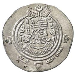 ARAB-SASANIAN: Khusraw type, ca. 666-670, AR drachm (4.07g), BYSh (Bishapur), AH48. VF-EF