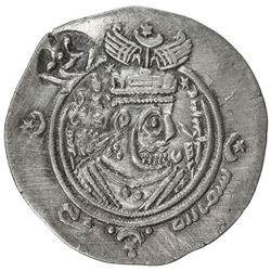ARAB-SASANIAN: Khusraw type, ca. 666-670, AR drachm (3.94g), BYSh (Bishapur), AH50. VF-EF