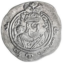 ARAB-SASANIAN: Khusraw type, ca. 666-670, AR drachm, SK (Sijistan), AH48. VF