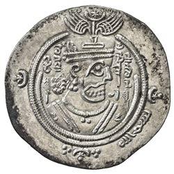 ARAB-SASANIAN: Samura b. Jundab, ca. 672-673, AR drachm (4.06g), DA (Darabjird), AH43 (frozen). VF-E