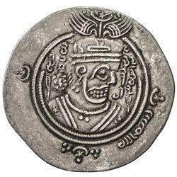 ARAB-SASANIAN: Samura b. Jundab, ca. 672-673, AR drachm (4.07g), DA (Darabjird), AH43 (frozen). VF