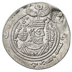 ARAB-SASANIAN: 'Ubayd Allah b. Ziyad, 673-683, AR drachm (3.37g), BCRA (al-Basra), AH56. VF
