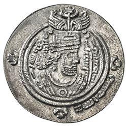 ARAB-SASANIAN: 'Ubayd Allah b. Ziyad, 673-683, AR drachm (3.42g), BCRA (al-Basra), AH61. EF
