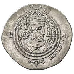 ARAB-SASANIAN: 'Ubayd Allah b. Ziyad, 673-683, AR drachm (4.04g), DA (Darabjird), YE49. VF