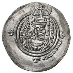 ARAB-SASANIAN: 'Ubayd Allah b. Ziyad, 673-683, AR drachm (4.08g), DShT (Dasht Mishan), AH56. EF