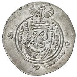 ARAB-SASANIAN: 'Ubayd Allah b. Ziyad, 673-683, AR drachm (4.07g), KLMAN (Kirman), AH58. EF