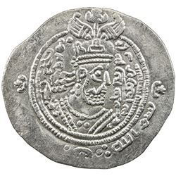 ARAB-SASANIAN: 'Ubayd Allah b. Ziyad, 673-683, AR drachm (3.89g), SK (Sijistan), AH56. EF
