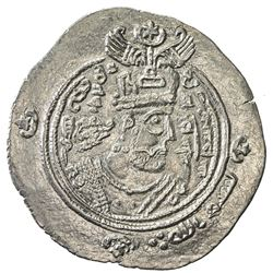 ARAB-SASANIAN: 'Ubayd Allah b. Ziyad, 673-683, AR drachm (4.02g), SK (Sijistan), AH56. EF