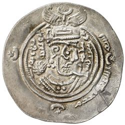 ARAB-SASANIAN: al-Hakam b. Abi'l-'As, ca. 674-677, AR drachm (3.61g), ANWAT, AH57. VF-EF