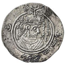 ARAB-SASANIAN: 'Abd Allah b. al-Zubayr, 680-692, AR drachm (4.08g), DA (Darabjird), YE53. VF