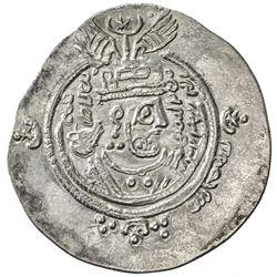 ARAB-SASANIAN: 'Abd Allah b. al-Zubayr, 680-692, AR drachm (4.11g), DA (Darabjird), YE57. EF
