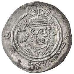 ARAB-SASANIAN: 'Abd Allah b. al-Zubayr, 680-692, AR drachm (4.01g), DA (Darabjird), YE57. VF-EF