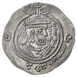 ARAB-SASANIAN: 'Abd Allah b. al-Zubayr, 680-692, AR drachm (4.11g), DA (Darabjird), YE59. EF