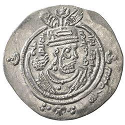 ARAB-SASANIAN: 'Abd Allah b. al-Zubayr, 680-692, AR drachm (4.09g), DA (Darabjird), YE59. EF