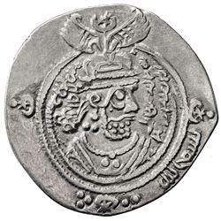 ARAB-SASANIAN: 'Abd Allah b. al-Zubayr, 680-692, AR drachm (3.64g), DA (Darabjird), YE59. VF